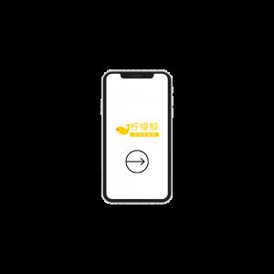 柠檬鲸iOS客户端