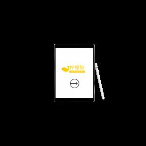 柠檬鲸iPad客户端